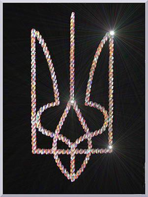 герб україни тризуб